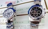 ロレックス時計